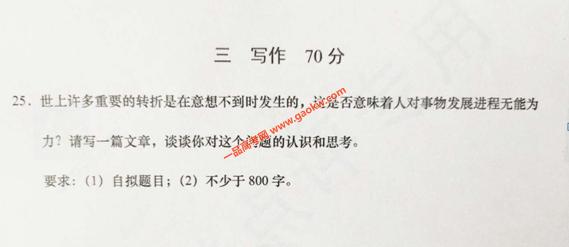2020年上海高考统一文化考试于7月7日至9日举行 顺利开考