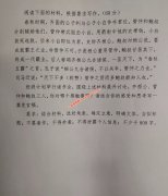 2020广东高考语文作文题出炉(含2016-2019年高考作文)