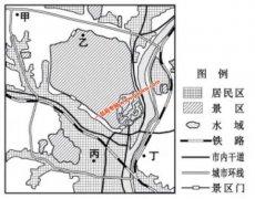 2020浙江高考地理真题试卷(7月试题word版含答案)