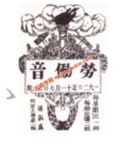 2020年江苏高考历史真题试卷(word版含答案)