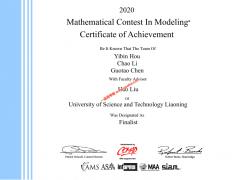 2020年国际大学生数学建模竞赛辽宁科技大学喜获佳绩