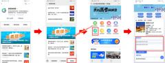 2020年贵州高考网博会在线咨询服务已开启
