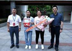 重庆市发出2020年普通高考第一份录取通知书