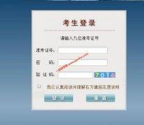 2020年贵州高考录取结果查询