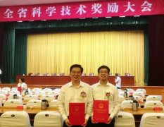 南京理工大学11项成果获2019年度江苏省科学技术奖励