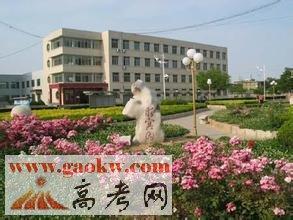 中国石油大学胜利学院是几本图片