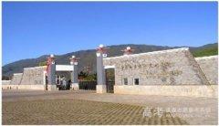 云南大学旅游文化学院是几本