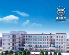 云南大学滇池学院是几本