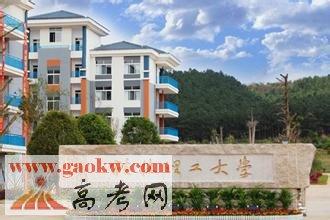 桂林理工大学是一所具有地质、材料、环境、旅游、土木、测绘、管图片