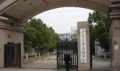 安徽大学江淮学院是几本