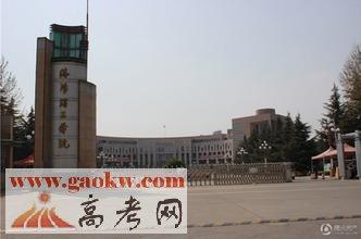 河南洛阳理工大学-洛阳理工学院是几本图片