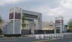 西安电子科技大学长安学院是几本