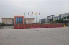 中国矿业大学银川学院是几本