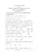 2017兰州一中12月月考理科数学试题及答案