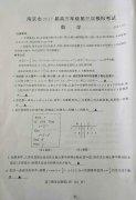 2017南京三模数学试题及答案