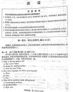 2017江苏省六市高三二模联考英语试题及答案