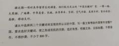 2017年湖南高考作文题目公布