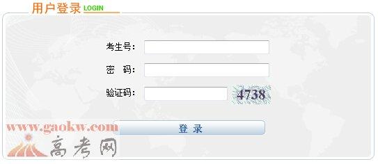 2017年宁夏高考成绩查询系统